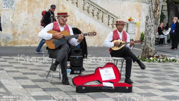 타오미나 Sicily 이탈리아 Cassata에 대한 스톡 사진 및 기타 이미지