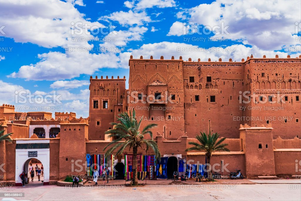 Taourit Kasbah in Ouarzazate, Morocco stock photo