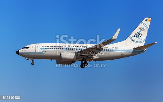 Barcelona, Spain - August 22, 2016: Tarom Boeing 737-700 wearing Happy 60 Years retro livery approaching to El Prat Airport in Barcelona, Spain.