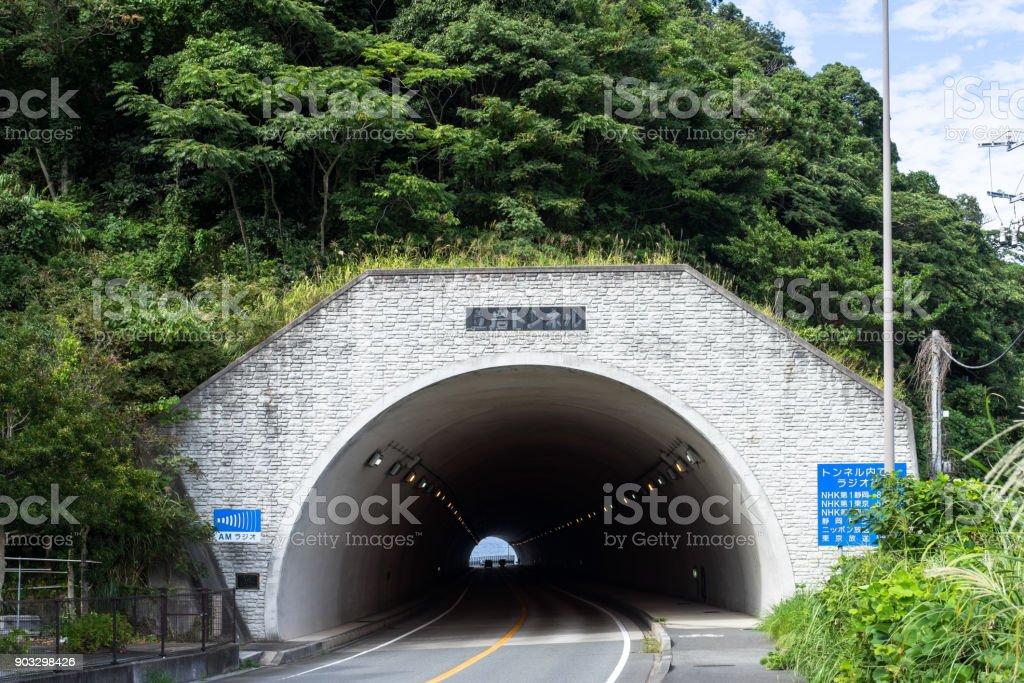 Tateiwa tunnel entrance stock photo