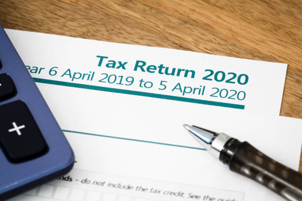 Tax return form UK 2020 stock photo
