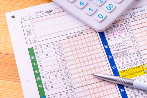 Tax return Tax return 1040 tax form stock pictures, royalty-free photos & images
