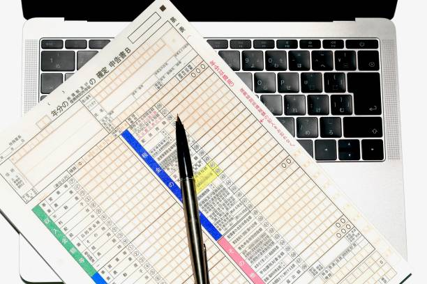 tax return 確定申告 1040 tax form stock pictures, royalty-free photos & images