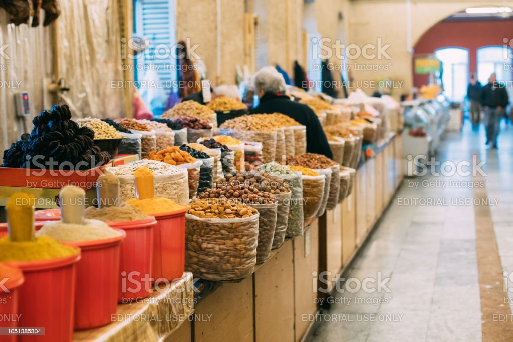 Tbilisi, Georgia. Market Bazar Abundant Counter Of Fragrant Spices, Aromatic Herbs, Dried Fruits And Nuts On Sale stock photo