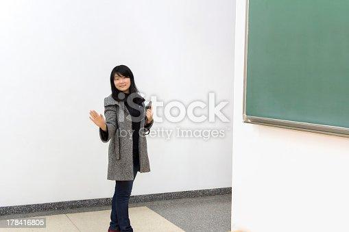 485539628 istock photo Teacher 178416805