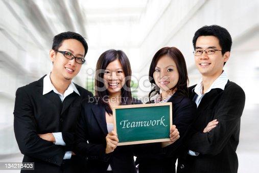 istock Teamwork 134218403