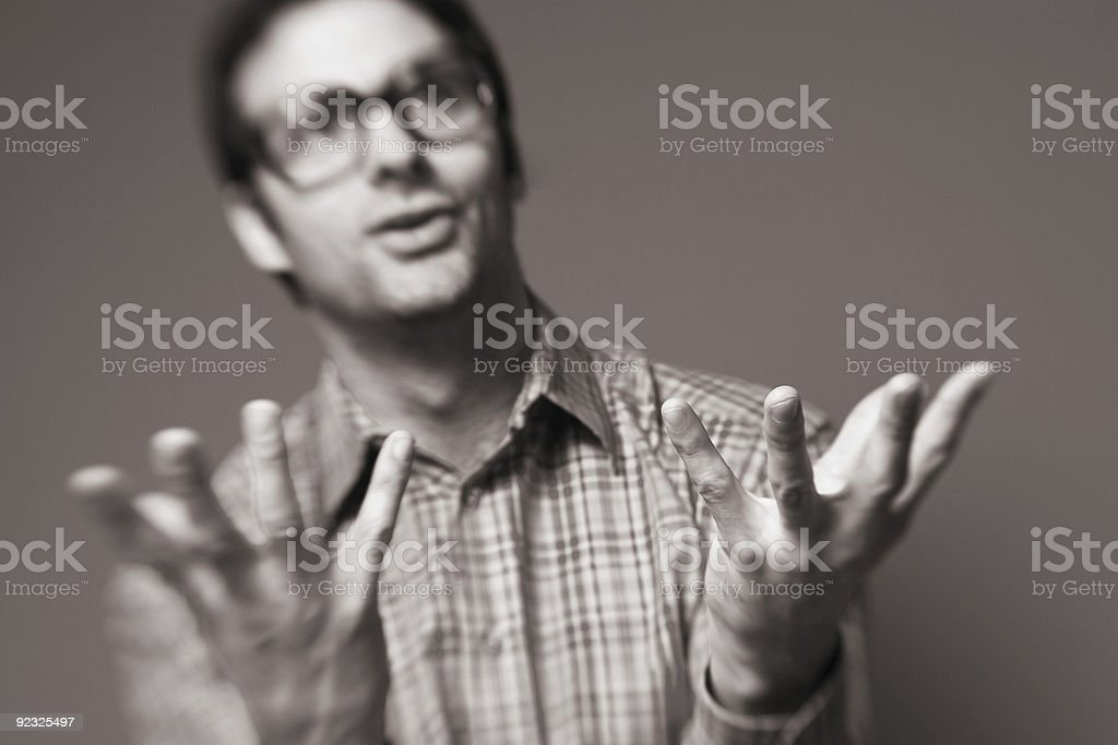 Technical Guru stock photo