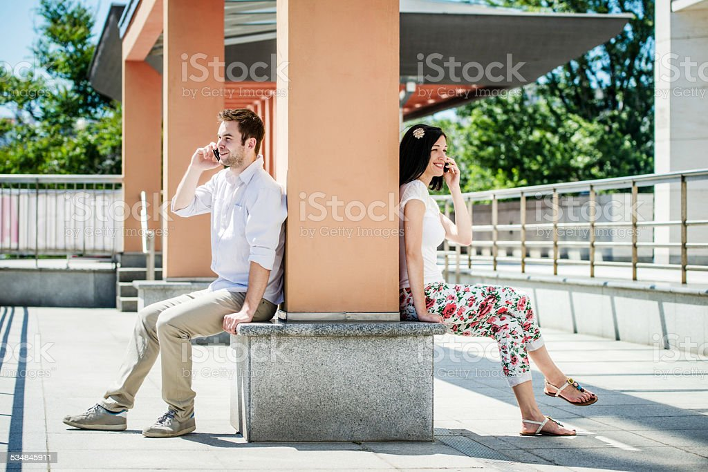 Technology - close or distant ? stock photo