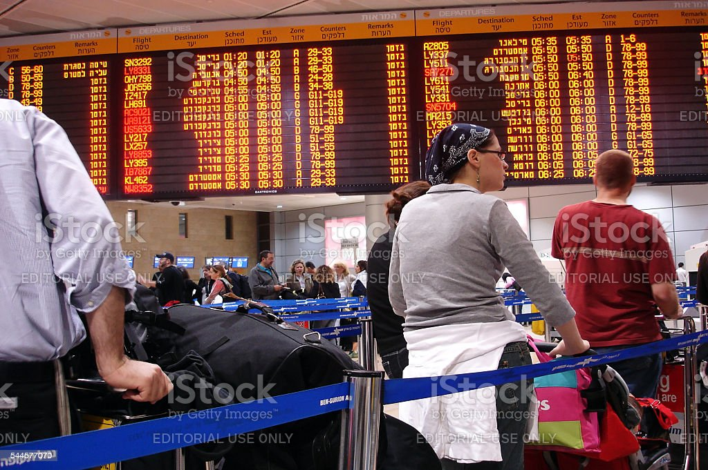Tel Aviv Airport Terminal stock photo