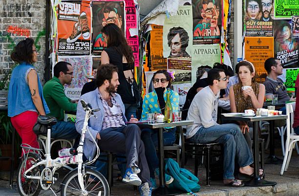 Tel Aviv Outdoor Cafe stock photo