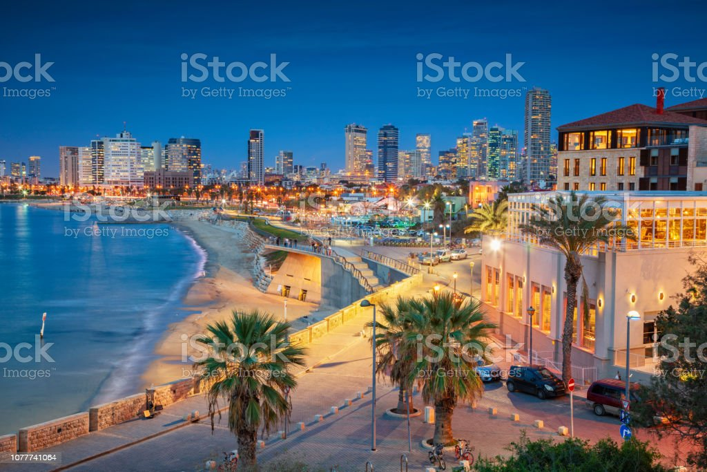 Tel Aviv Skyline. stock photo