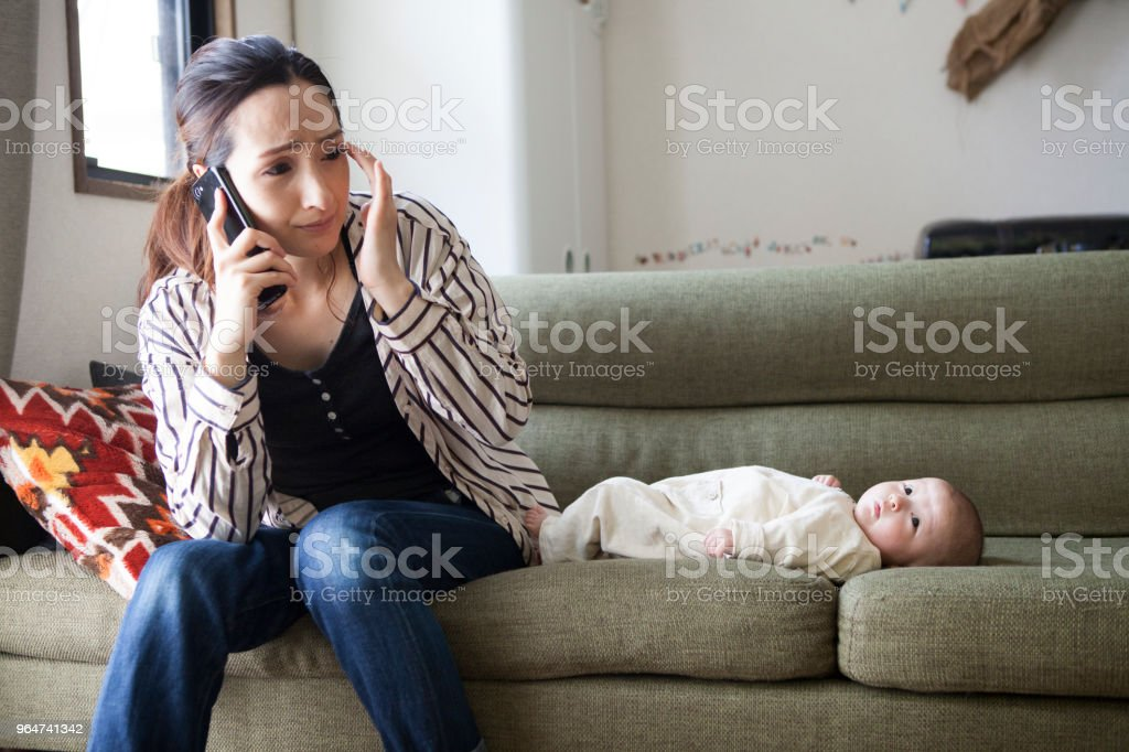 Telephone between childcare. royalty-free stock photo