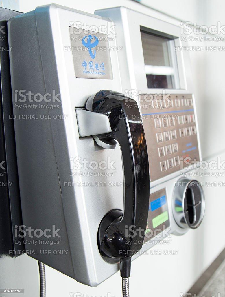 Foto de Telephone Booth Of China Telecom Operator At Baiyun