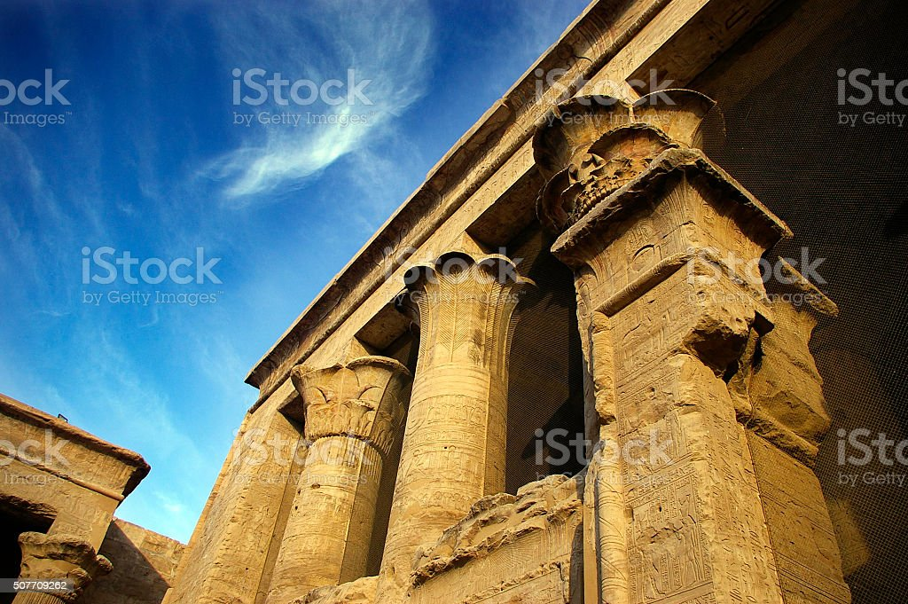 Temple at Edfu stock photo