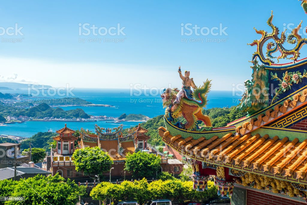 Temple at  Jiufen Old Street in Taipei stock photo