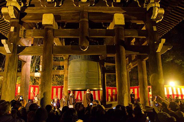 寺院の鐘で Chion に、大晦日 ストックフォト