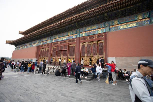 Tempelgebäude in Innenbereichen des Palastmuseums, Verbotene Stadt Peking – Foto