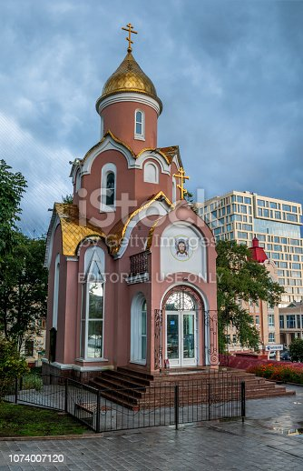 istock Temple Chapel of St. Andrew the First Called in Vladivostok 1074007120