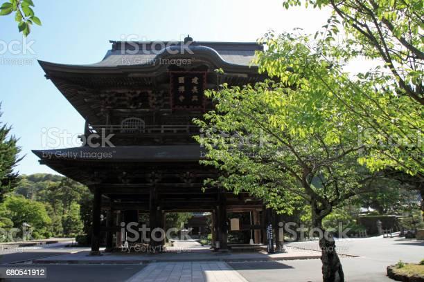 Temple gate of kencho ji in kamakura kanagawa japan picture id680541912?b=1&k=6&m=680541912&s=612x612&h=s0esnx5024yxnbmelmdn7txaky5s  ve45tptk26gpe=