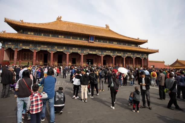 Tempel in Innenbereichen des Palastmuseums, Verbotene Stadt Peking – Foto