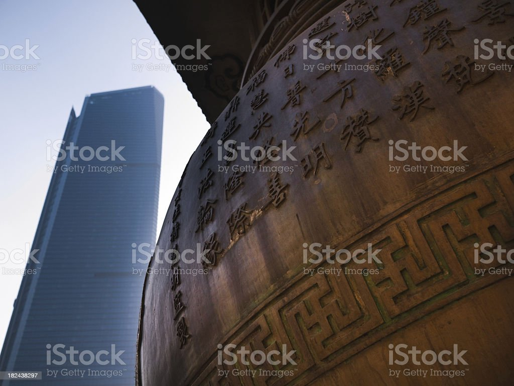 Temple in Shanghai royalty-free stock photo