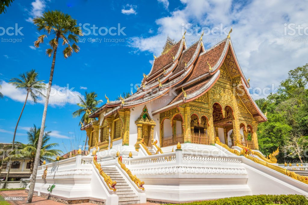 Temple inside Royal Palace complex in Luang Prabang Laos - Royalty-free Asia Stock Photo
