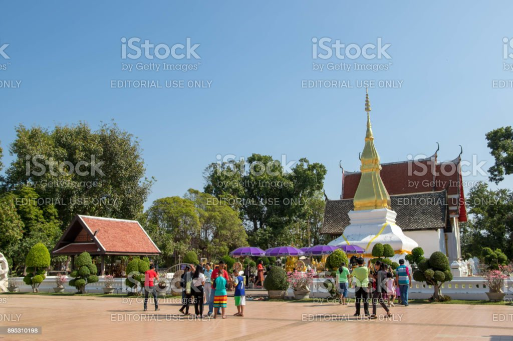 temple is symbols Khonkaen city,Landmark stock photo