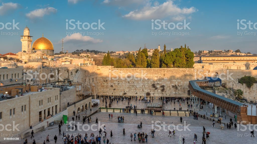 Temple Mount in Jerusalem old city stock photo