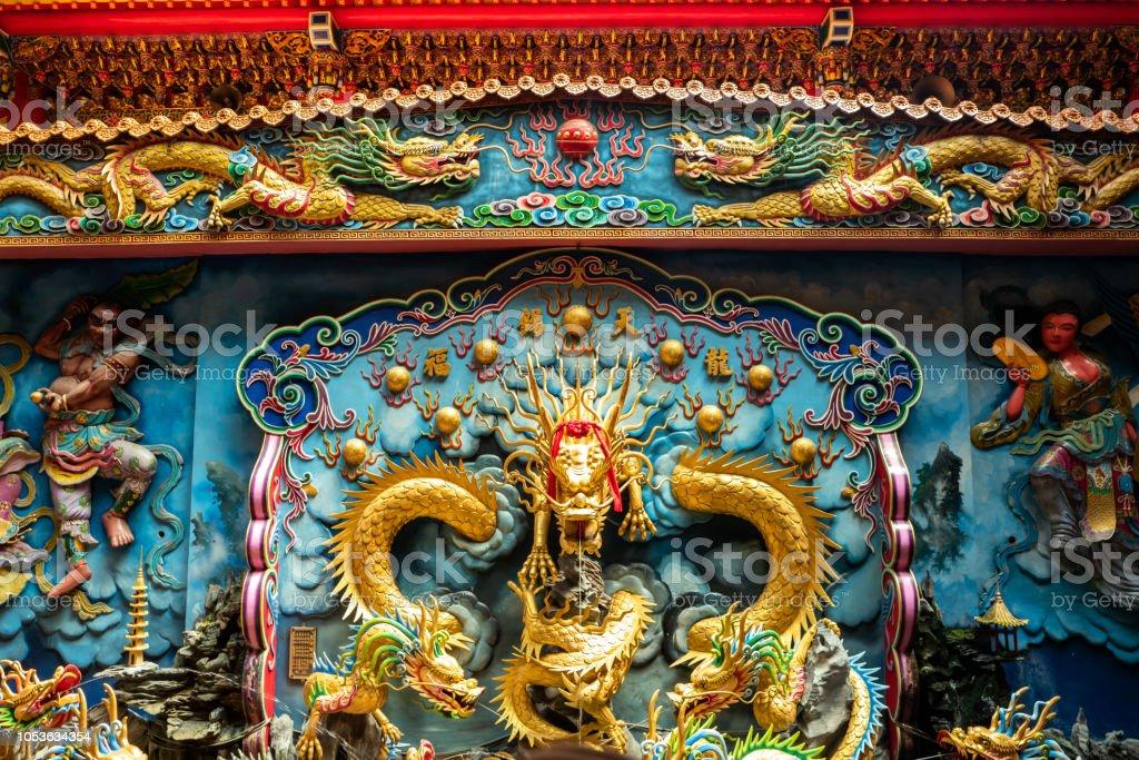 Ein Tempel in der Nähe von Tiger und Drachen Pagode – Foto