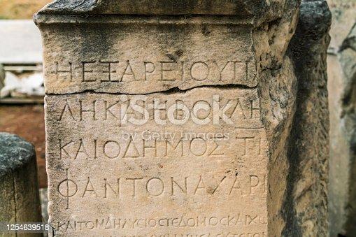 Temple of Asklepios, Athens, Greece
