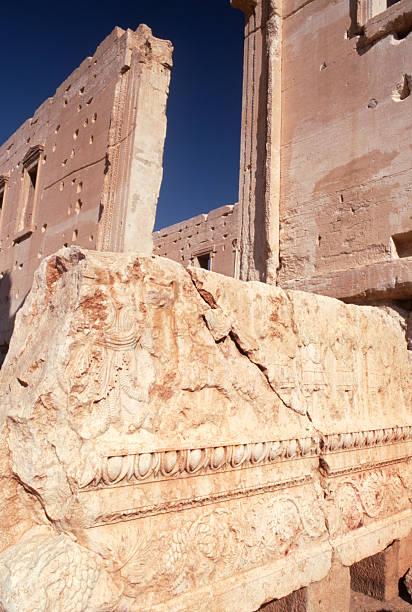 Temple of Bel Palmyra Syria stock photo
