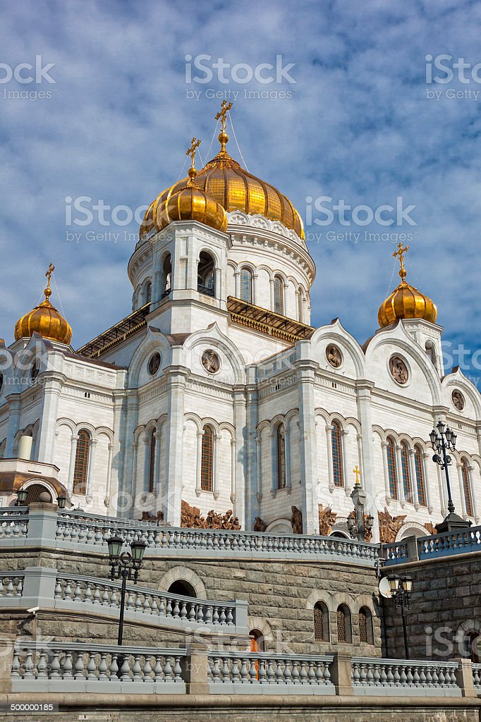 Temple of Christ Savior in Moscow, Russia royalty-free stock photo