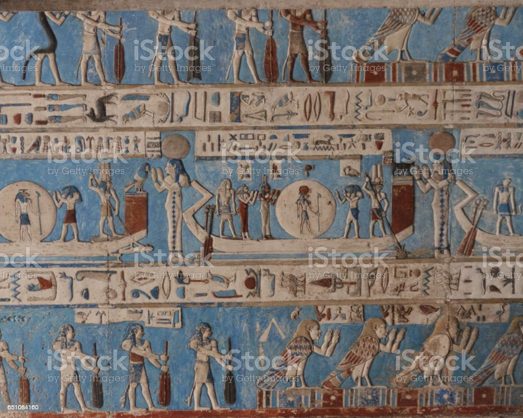 Temple of Dendera stock photo