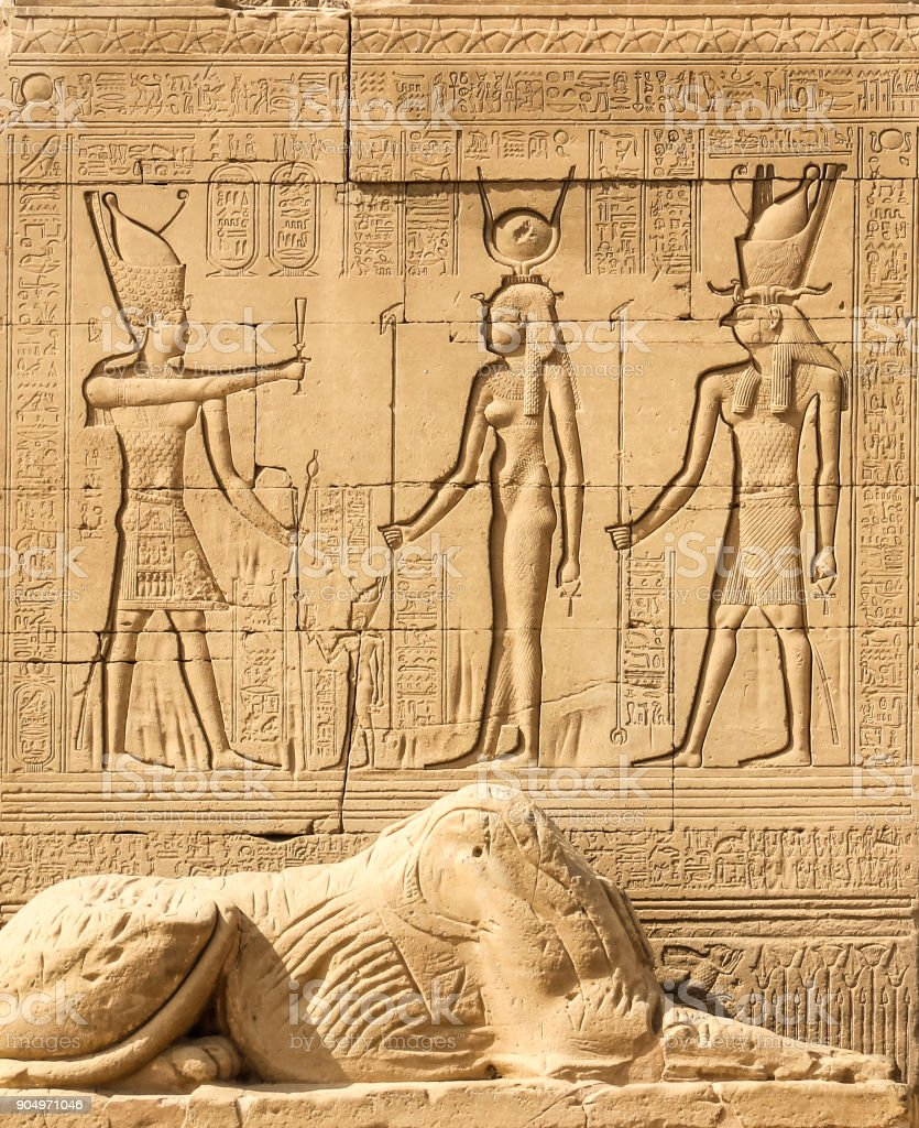 Temple of Hathor, Dendera, Cleopatra and Caesar Osiris, wall luxor Egypt, Signs and symbols stock photo