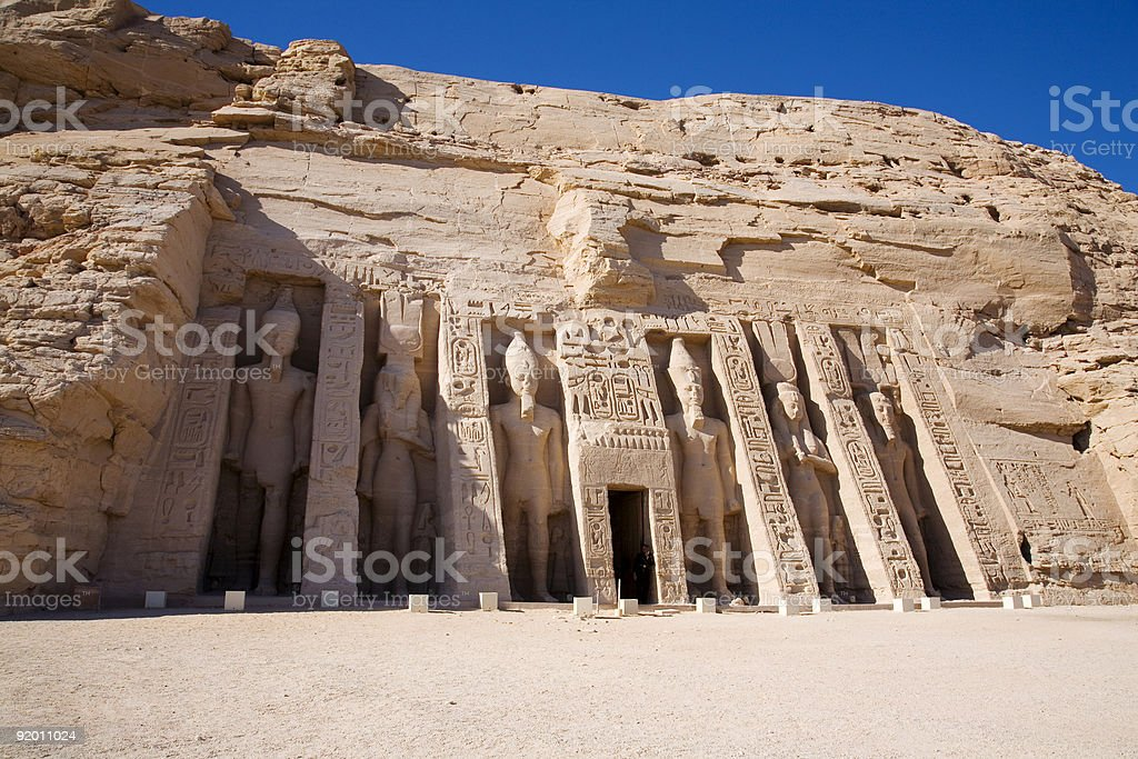 Temple of Hathor royalty-free stock photo