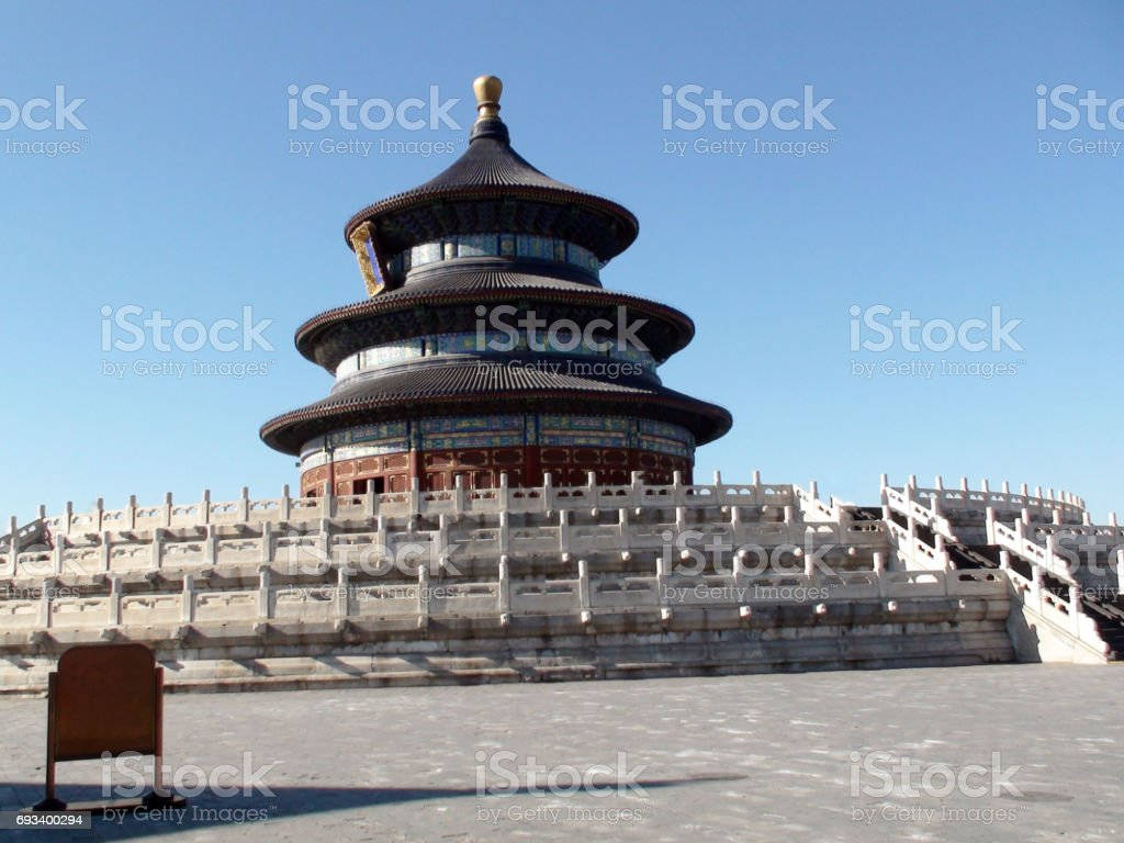 Temple Of Heaven Building Exterior Against Blue Sky View In Beijing China stock photo
