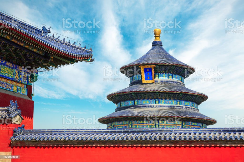 Temple Of Heaven In Beijingchinese Cultural Symbols Stock Photo
