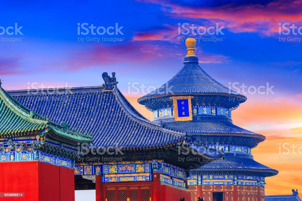 Temple Of Heaven Landscape At Sunset In Beijingchinachinese