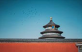 The Temple of Heaven,a world culturalheritage,is located in the south of Beijing,China.It is the place where the emperors of the Ming and Qing dynasties worshipped the Emperor and prayed for the harvest.