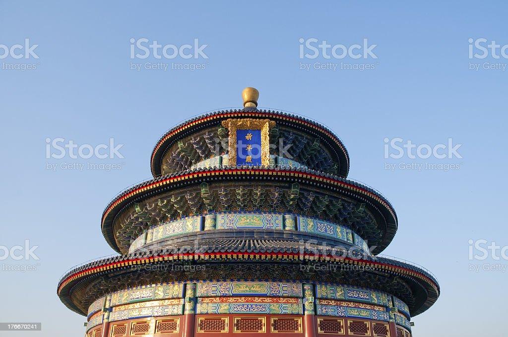 Templo del cielo foto de stock libre de derechos