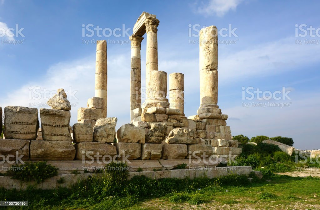 Temple Of Hercules In Amman Jordan Stock Photo Download