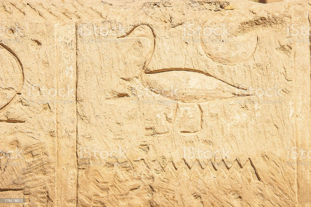 Temple of Karnak, Egypt - Exterior elements royalty-free stock photo