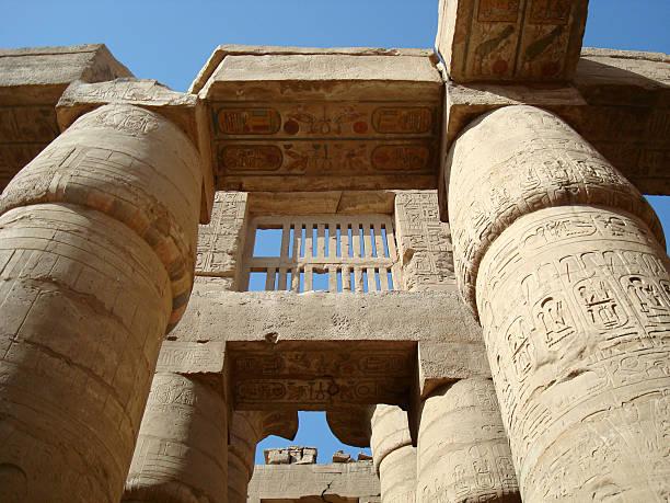 Temple of Karnak in Luxor Egypt stock photo