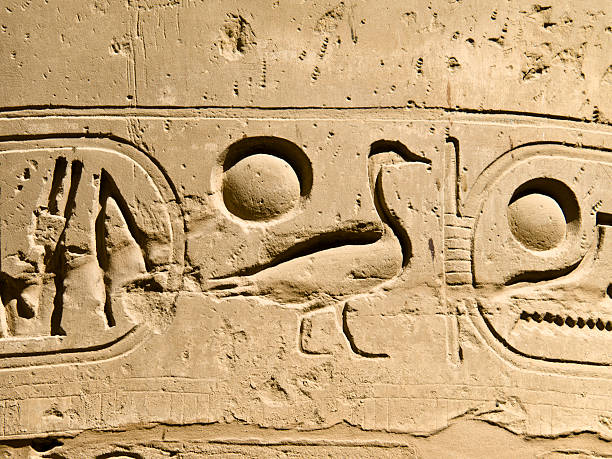 Temple of Karnak  Tomb Of Ramses III stock pictures, royalty-free photos & images