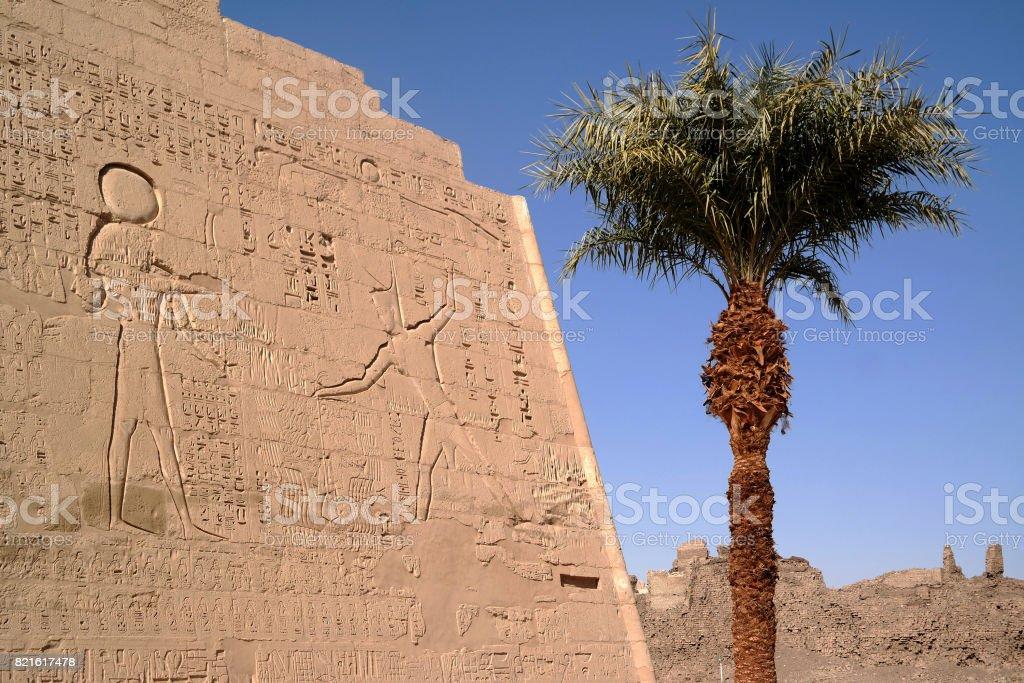Temple of Medinet Habu, Egypt stock photo