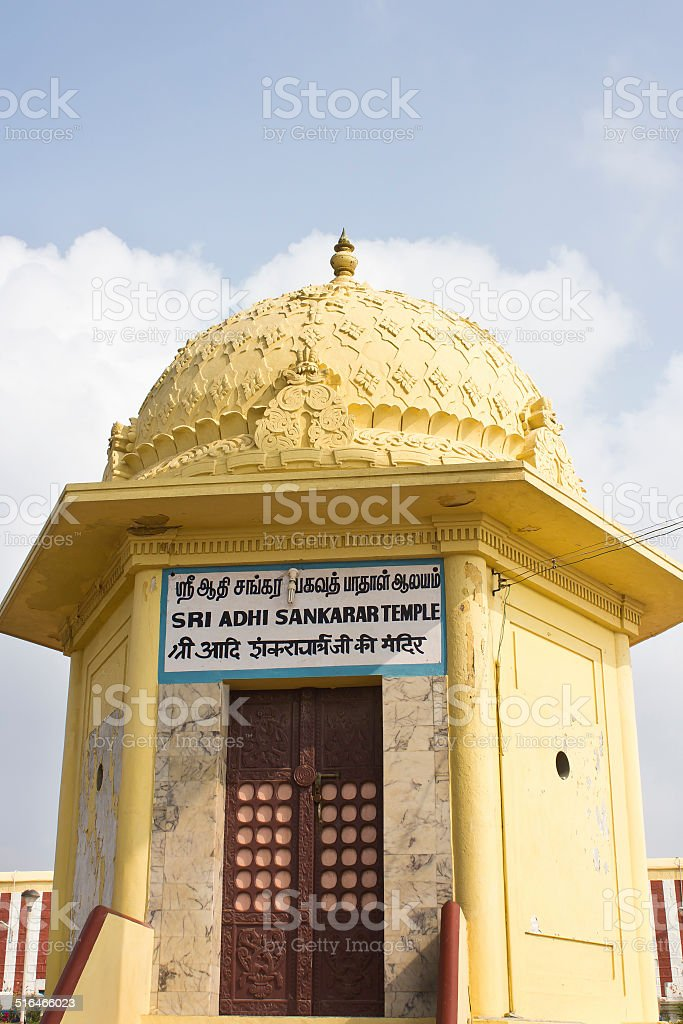 Temple of Shri Adi Shankara in Kanyakumari stock photo