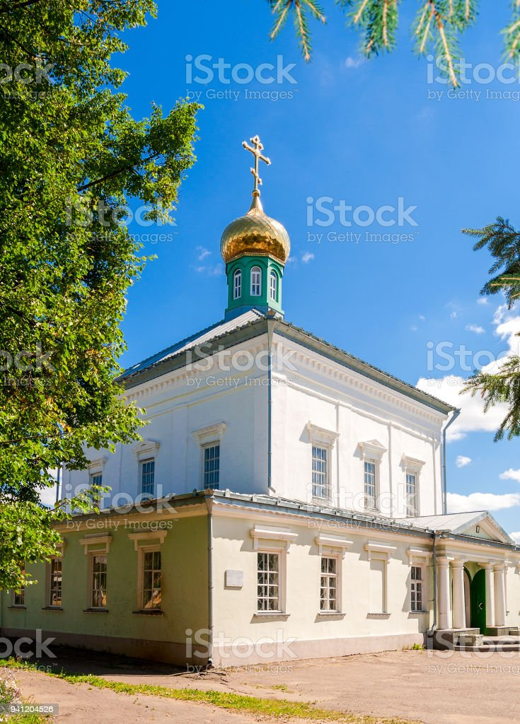Temple of the Descent of the Holy Spirit on the Apostles at the Holy...