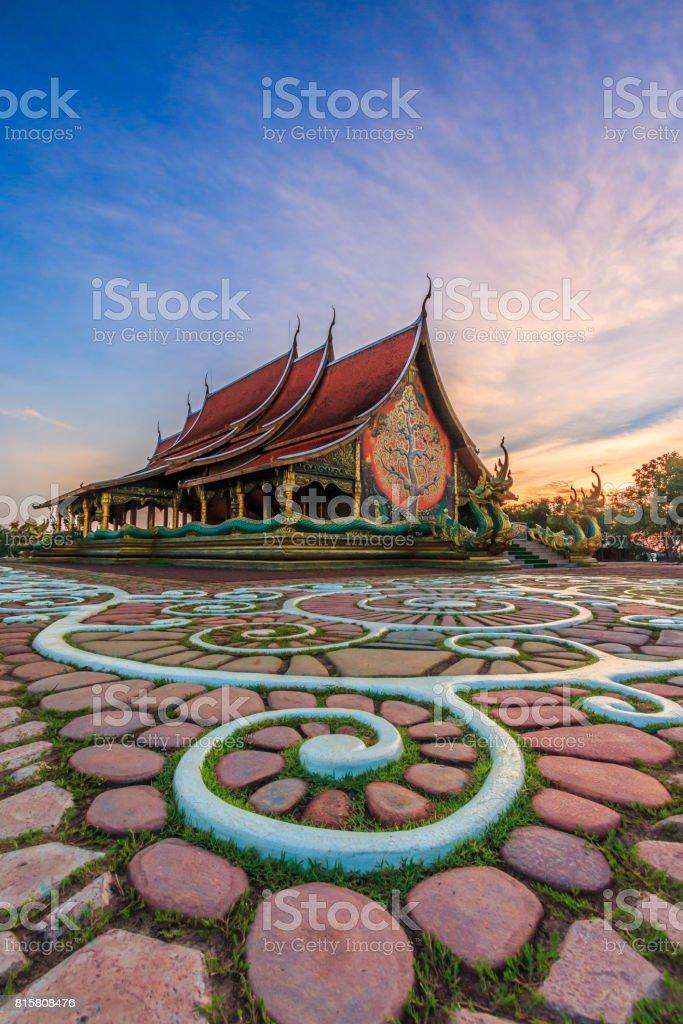 Temple Sirindhorn Wararam Phuproud in Ubon Ratchathani Province Thailand stock photo