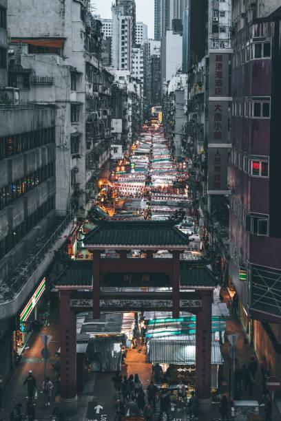 Temple Street Night Market / Hong Kong stock photo