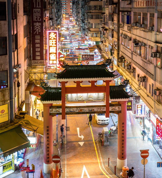Temple Street Night Market Hong Kong – zdjęcie